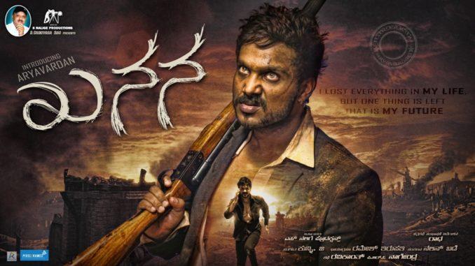This Telugu movie gives you goosebumps